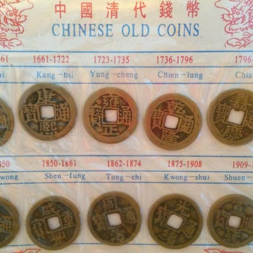 Super power of using the I-Ching coin to enhance your luck and get away obstacles.